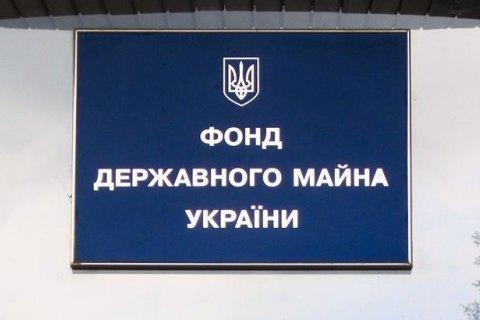 В Україні набула чинності заборона аукціонів з великої приватизації на період карантину