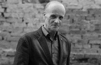 Помер письменник і літературознавець Михайло Слабошпицький