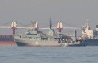У пункт базування повернувся корабель ВМС, який зазнав лиха у Чорному морі