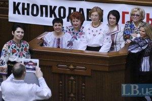 Украина занимает 151 место по количеству женщин в парламенте