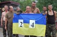 2-й батальон 24-й бригады отправился в отпуск во Львовскую область