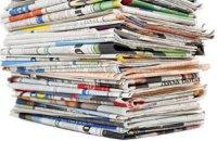 Украина решила избавиться от государственных газет