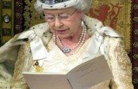 Співдружність націй таємно обговорює ім'я наступника Єлизавети II
