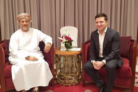"""МЗС пообіцяло """"свого часу"""" пояснити поїздку Зеленського в Оман"""