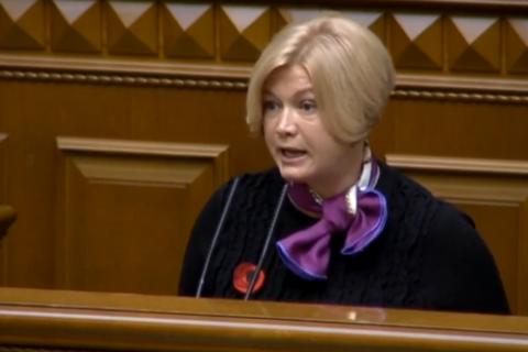 """Депутати Ради посперечалися, хто з них """"хитрозроблений"""""""