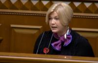 """Депутаты Рады поспорили, кто из них """"хитросделанный"""""""