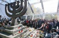 У Києві відбувся марш пам'яті жертв трагедії Бабиного Яру (фоторепортаж)