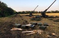 """Россия концентрирует """"миротворческую"""" бронетехнику на границе с Украиной, - СНБО"""