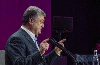 Порошенко виграв вибори за кордоном