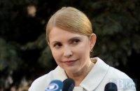 """Тимошенко пропонує Порошенкові дебати на """"5 каналі"""""""