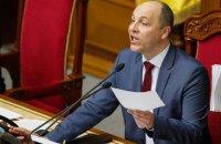 Парубий предложил рассмотреть отмену е-деклараций для антикоррупционеров 3 апреля