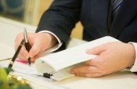 Порошенко уволил посла в Кении и назначил послов в Армении и Перу