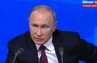 Российская телеведущая написала, что Путин взял курс на идеологию нацистов, но потом удалила свой пост