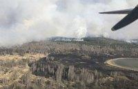 Рятувальники продовжують гасити пожежу в Чорнобильській зоні відчуження