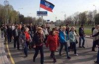 В Донецке пытались захватить аэропорт (обновлено)