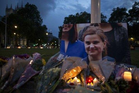 У Британії вбивця депутата парламенту отримав довічне