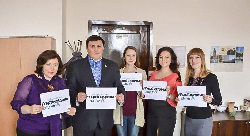 Студенти та викладачі ДонНУ у Вінниці