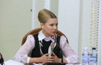 Кого придушит Тимошенко