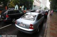 Автомобілісти на єврономерах перекрили центр Києва