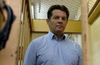 "Порошенко наградил Романа Сущенко орденом ""За мужество"""