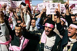 """В Йемене появилось """"молодежное правительство"""""""
