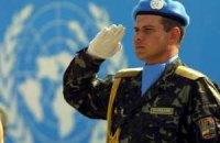 В ООН наразі не надходив запит про направлення миротворців в Україну