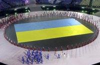 Сборная Украины прошла на параде наций Олимпийских игр