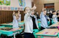 Очікування і реальність – чи змінюється навчальний простір для перших класів?