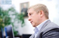 Суд зняв з Коболєва штраф на 1,36 млрд гривень
