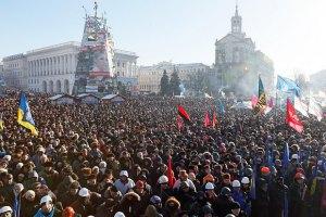 На Майдан прибули активісти зі Львова, Тернополя, Івано-Франківська