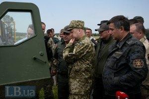 Аваков і Турчинов прибули з перевіркою до Маріуполя