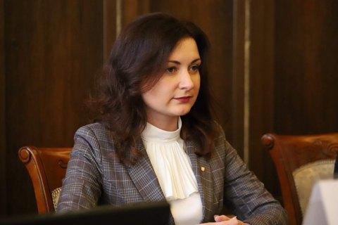 Прокурор Львовской области Диденко ушла с должности