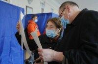 У Дніпрі за фактом порушення виборчого законодавства відкрили три провадження