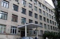 Український центр розробки вакцин можуть відкрити на базі інституту Громашевського