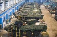 Наступ на Мінстратпром. Час завершувати оборонно-промислову реформу?