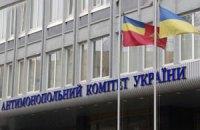 АМКУ требует от Коваля опровержения по поводу блокирования закупки бронежилетов