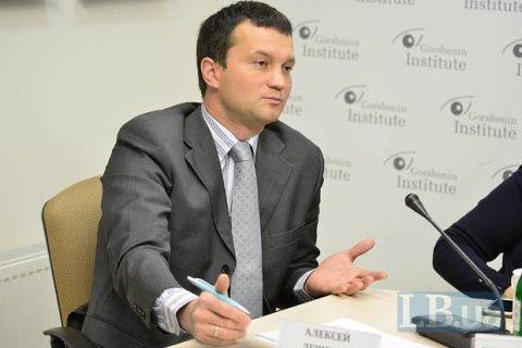 Вице-президент Института Горшенина видит угрозу потери Украиной субъектности