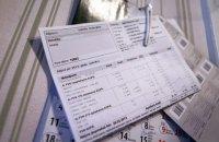 Борг за комуналку: чим обернеться несплата за платіжками?