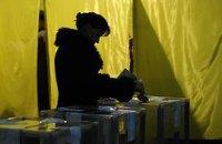 Выборы в Украине далеки от стандартов Совета Европы