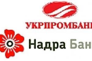 На следующей неделе Тимошенко соберет совет по рекапитализациии «Надра» и «Укрпромбанка»