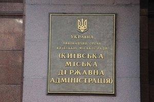 Киевляне смогут переименовывать улицы в городе