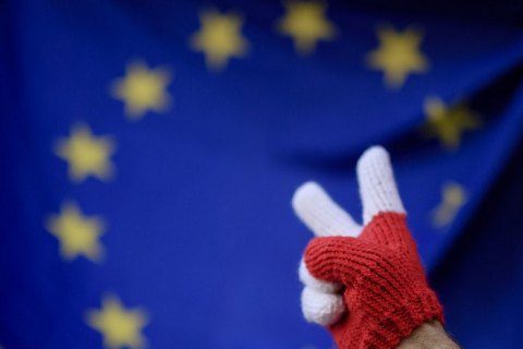 Европейская комиссия объявила озапуске санкционной процедуры против Польши