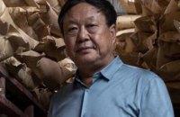 Китайський мільярдер, який говорив про права людини, отримав 18 років в'язниці