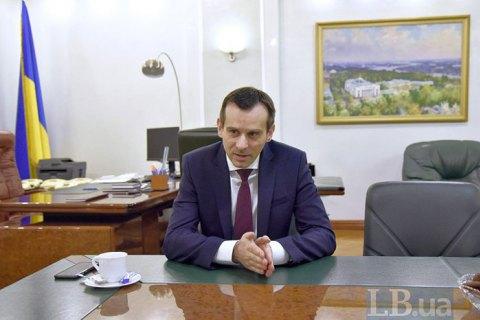 https://lb.ua/news/2020/01/03/446378_golova_tsvk_oleg_didenko_riven.html