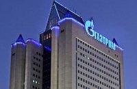 """Украина откатилась на третье место по закупкам газа у """"Газпрома"""""""