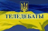 Онлайн-трансляція Національних дебатів кандидатів у президенти. Тягнибок - Саранов - Гриненко