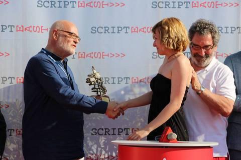 Украинский режиссер Марыся Никитюк получила приз имени Кесьлёвского за свой сценарий