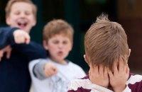 Минулого року 24% дітей в Україні стали жертвами знущань, - ЮНІСЕФ