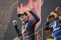 У Формулі-1 Ферстаппен виграв третій етап поспіль і завоював перший у своїй кар'єрі Grand Slam