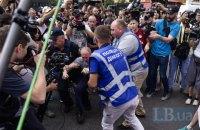 """Учасників """"КиївПрайд"""" збиралися закидати презервативами, наповненими екскрементами, - поліція"""